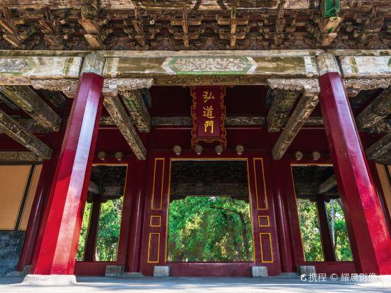 Hongdao Gate