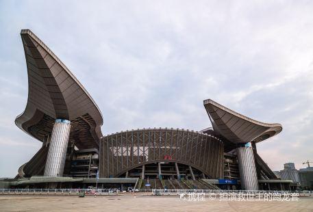 Guangxi Sports Center