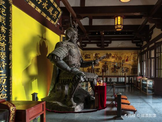 Qin Qiong Temple