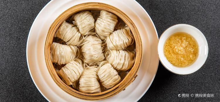 Xi An Restaurant ( Zhong Lou )3