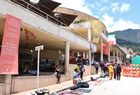 Centro Cultural Gabriel Garcia Marquez