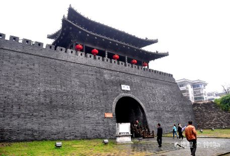 Dongguan History Culture Tourist Area