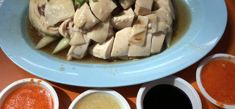 Ah Tai Hainanese Chicken Rice1