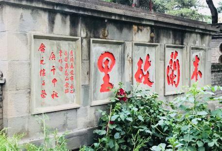 Mulan Cemetery