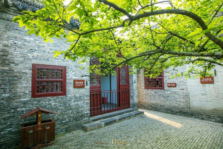 Zhou'enlaitongniandushu Site1