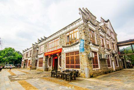 小埠古村生態園
