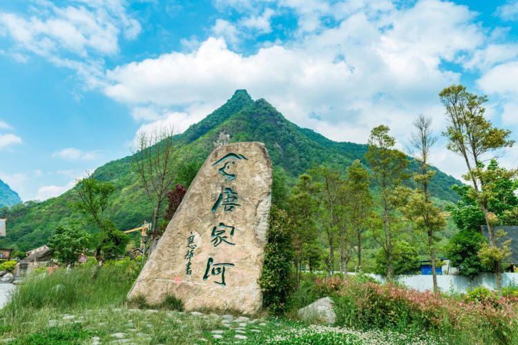 Tangjia River Nature Reserve3