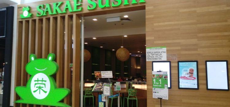 Sakae Sushi1