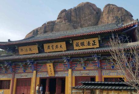 Congmachanyuan