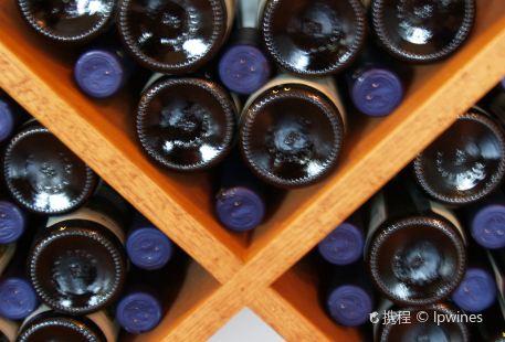 Lago Winery