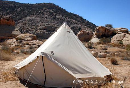 Rummana Campground Trail