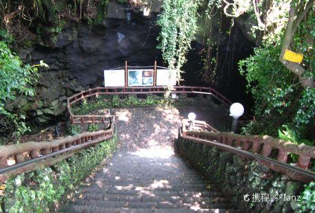 제주 화산섬과 용암동굴