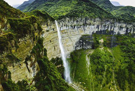 Maniaoshui Waterfall