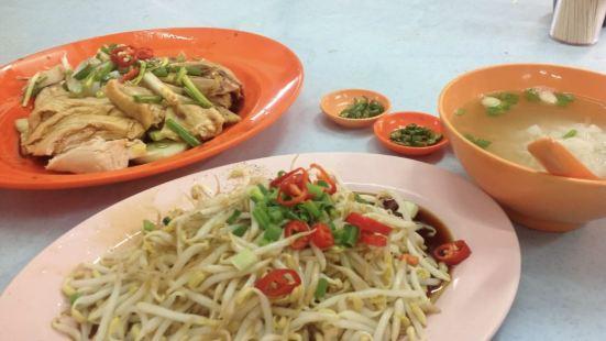 Tomyam Arnan Restaurant