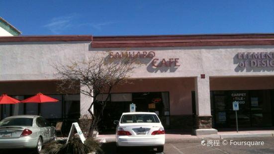 Sahuaro Cafe