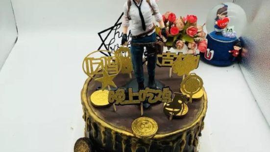 甜趣.cake