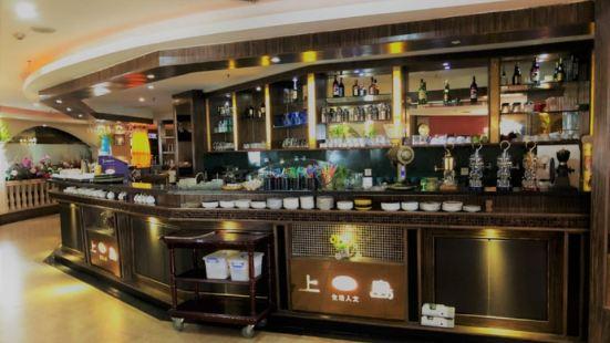 上島咖啡(省體育場店)