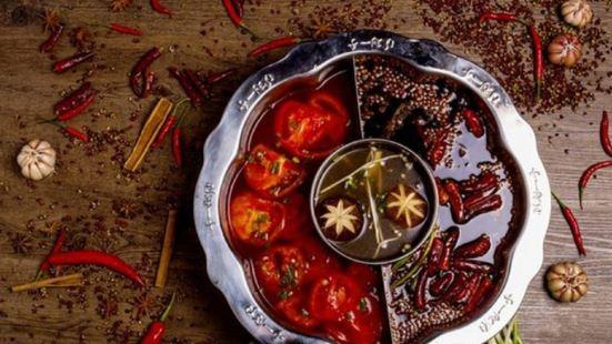 重慶劉一手火鍋(美食街店)