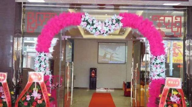 陳華大飯店2