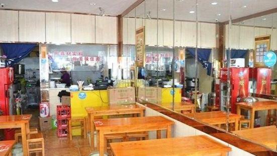 楊銘宇黃燜雞米飯(東海店)