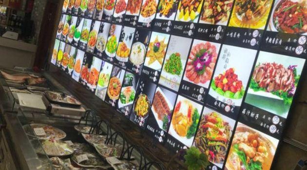 中朝風味快餐