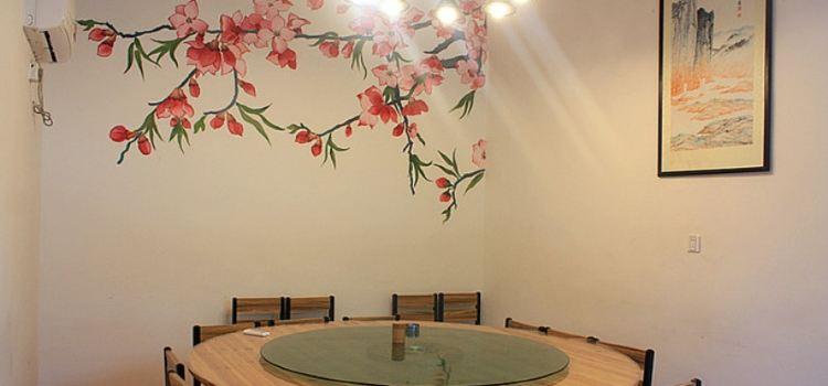 遐意土菜館1