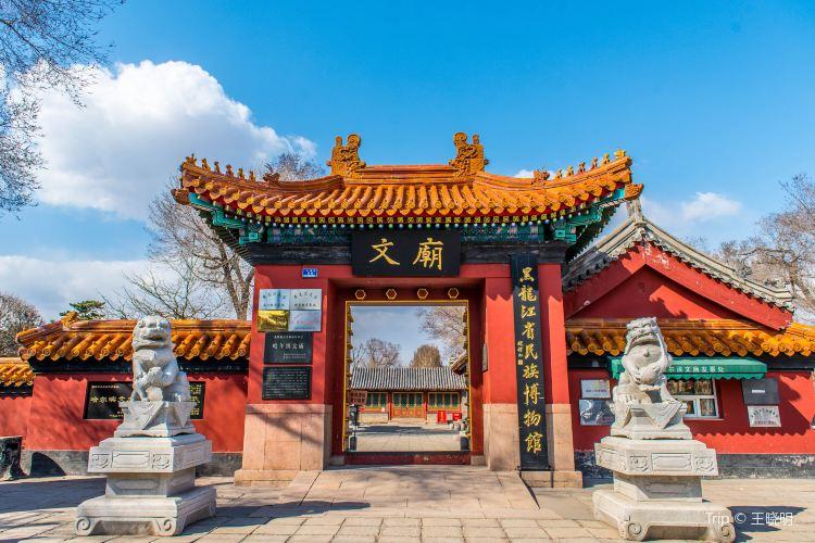 Heilongjiang Museum of Nationalities1
