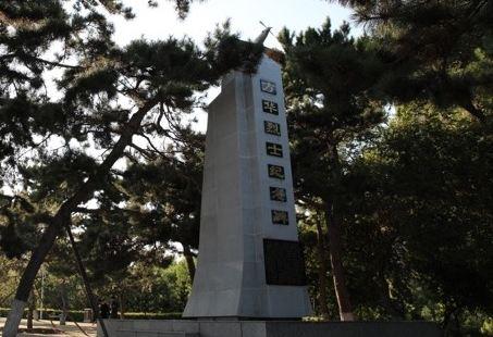 方華烈士紀念碑