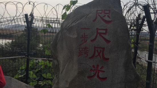 Hu Shan Changcheng Lishi Museum