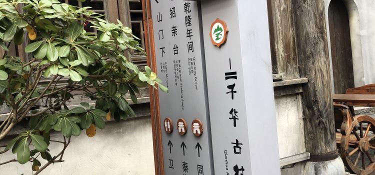 百元飯店1
