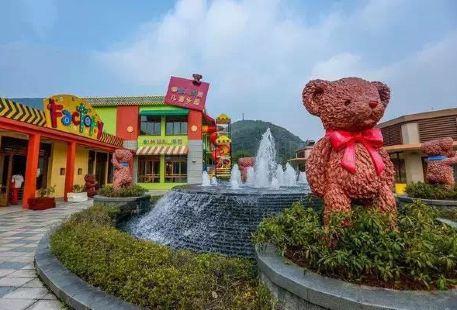 SAM Theme Park