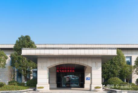 Dafeng Shanghai Zhiqing Memorial Hall