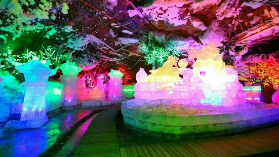 Volcano Lava Ice Cavern