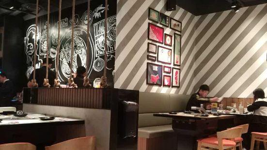新石器烤肉(鎮江蘇寧廣場店)