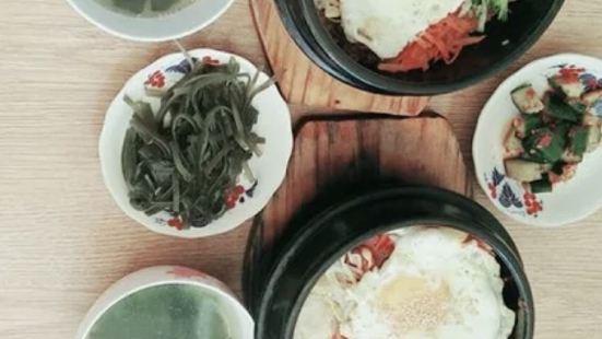 釜山拌飯館