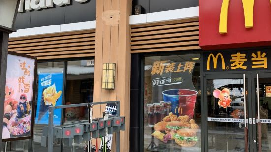 麥當勞(萬達長度假小鎮店)