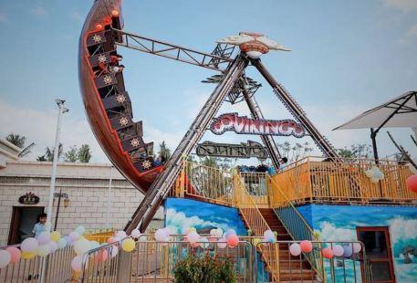 Hanchenghu Amusement Park
