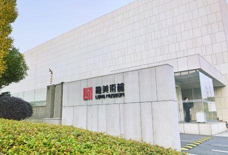 Long Museum (Pudong)