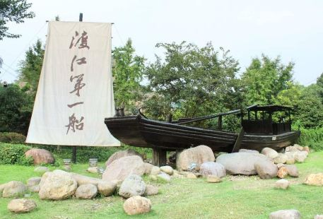Jiangyin Military Culture Museum