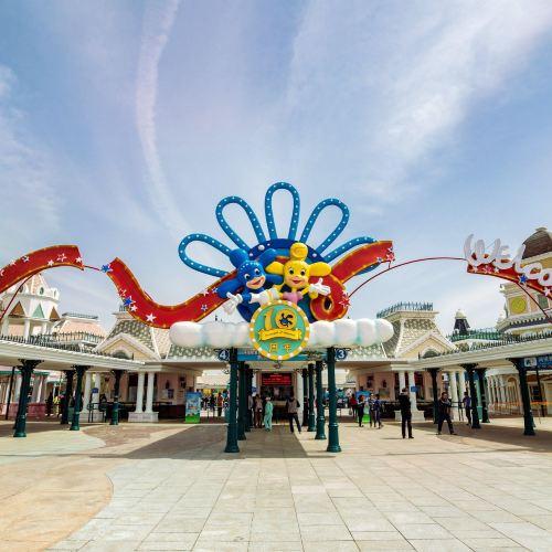 Dalian Haichang Discoveryland Theme Park