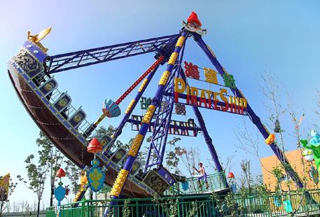 Fengshenyanyi Culture Theme Amusement Park