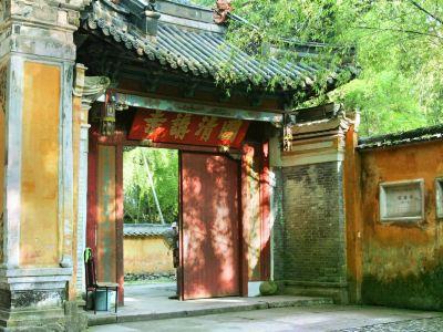 Guoqing Scenic Area