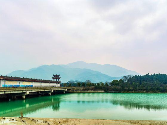 Feisha Dam