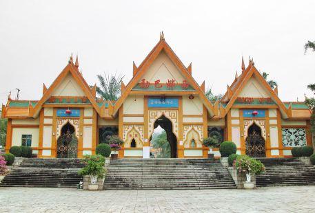 Mengbanaxi Garden