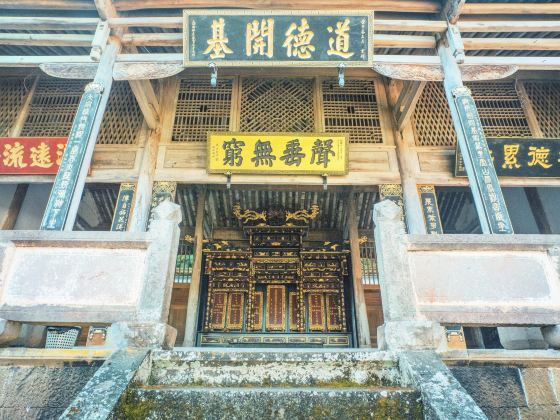 Ancestral Temple of the Li Clan