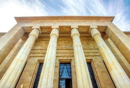 貝魯特國立博物館