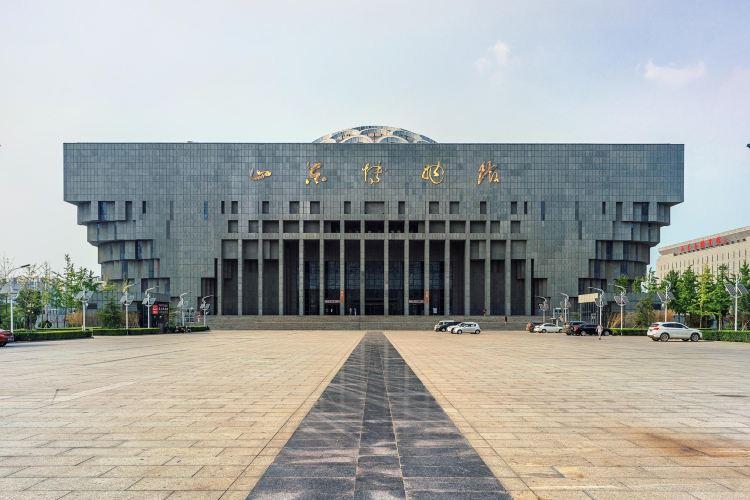 山東博物館1