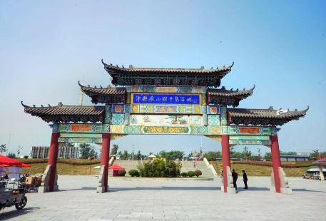 Weishan Lake Thousand Island Wetlands
