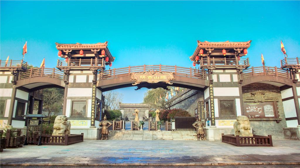 Guanshan Ancient Town