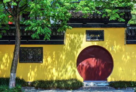 Dinghui Zen Temple